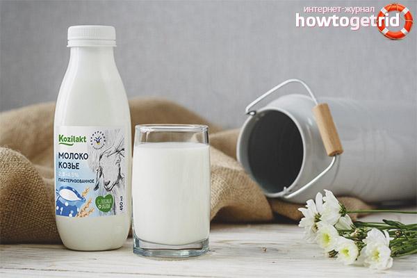 Полезные свойства и противопоказания козьего молока