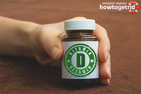 Витамин D для лица