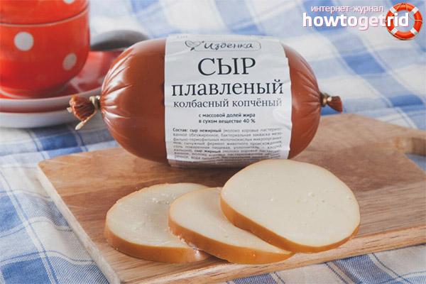 Выбор хорошего колбасного сыра